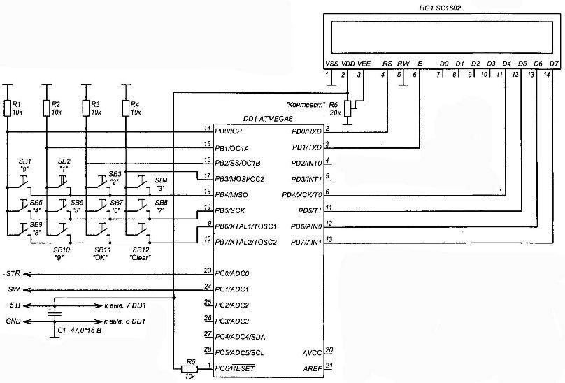 Кодовый замок с ЖК дисплеем -