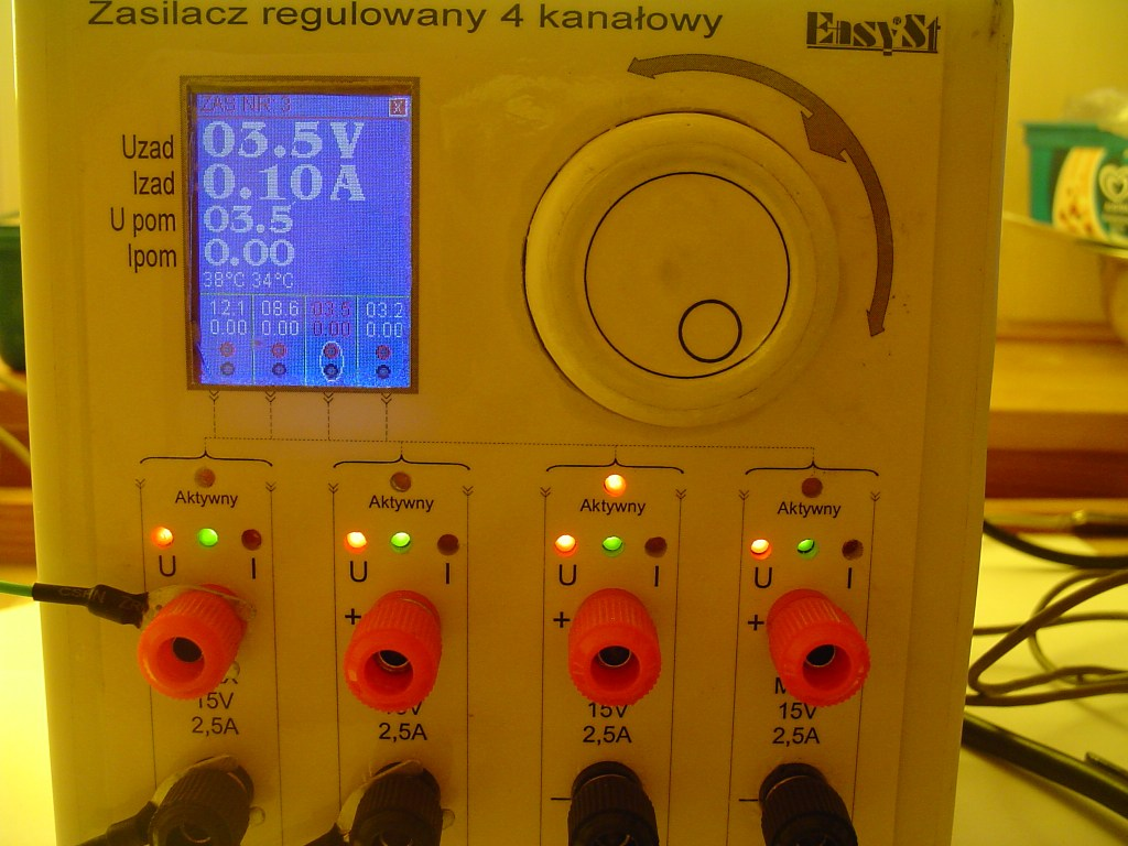 4-х канальный блок питания (ATmega8/32, Siemens S65 LCD)