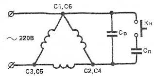 обозначения в электросхемах