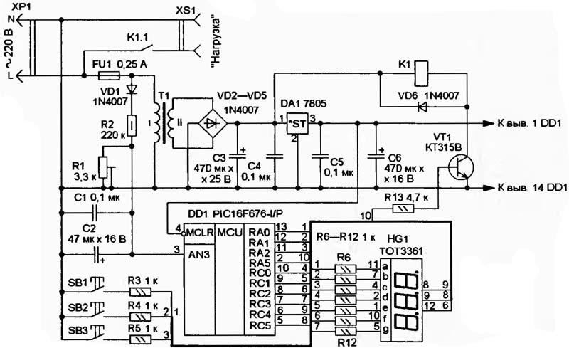 Устройство защиты аппаратуры от аварийного напряжения сети - схема