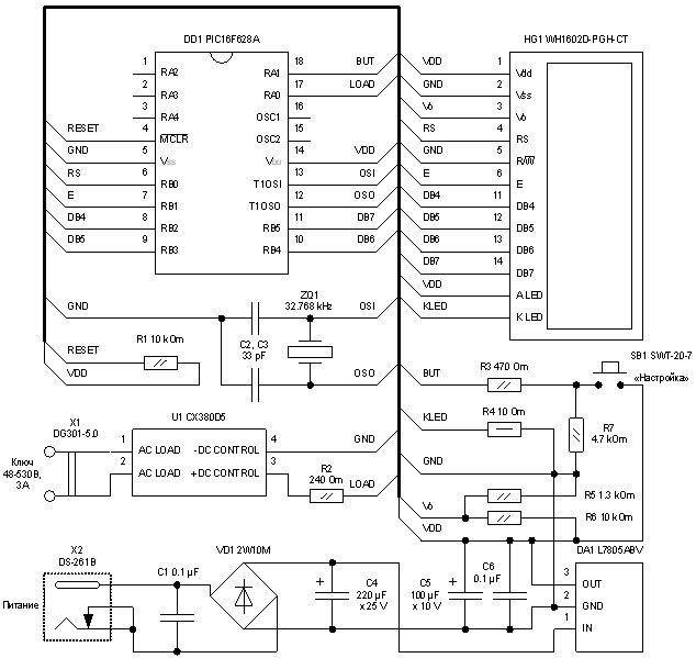 Канальный таймер схема