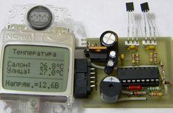 Автомобильный термометр 2-х канальный на PIC16F628 + LCD Nokia3310