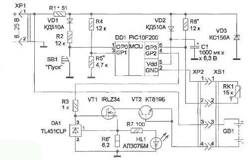 Зарядное устройство для щелочных аккумуляторов - схема.