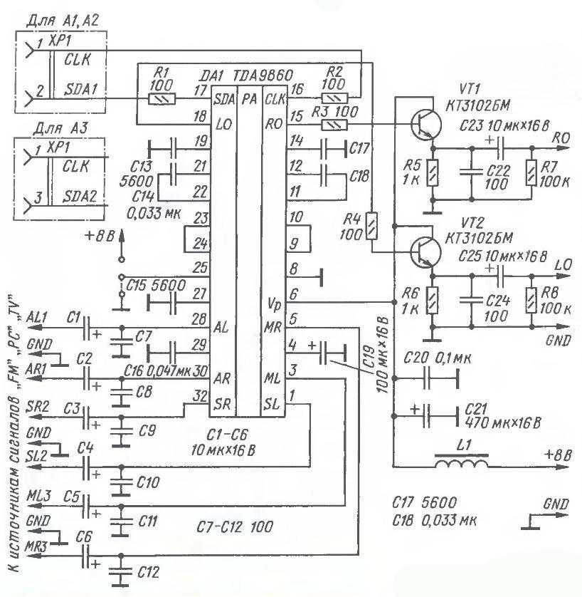 ПДУ на PIC16F628A - схема