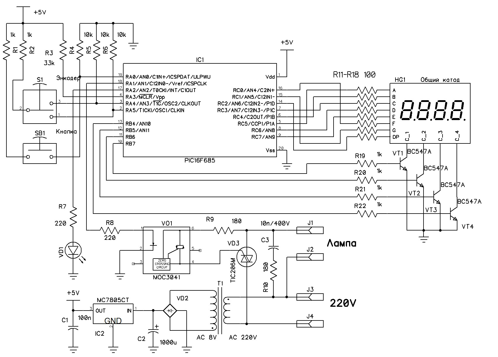 схема подключения moc3041
